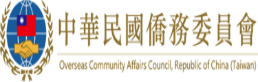 Overseas Communilty Affairs Council, Republic of China(Taiwan)